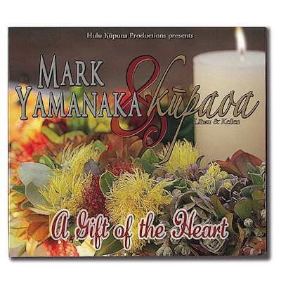 CD - A Gift of the Heart