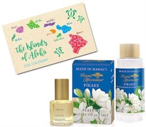 Pikake Royal Hawaiian Perfume, Lotion & Pocket Calendar Set