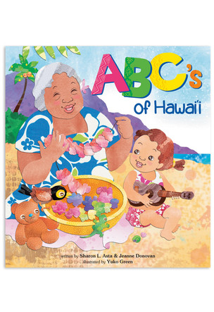 ABC's of Hawaii, Revised