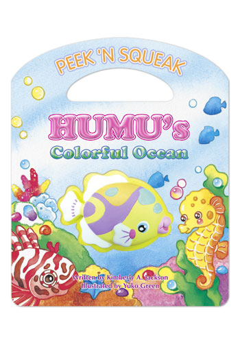 Peek 'N Squeak Humu's Colorful Ocean