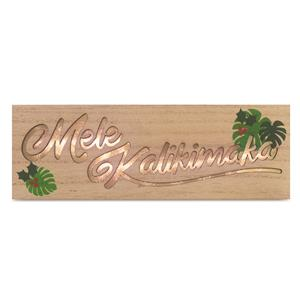 Light Box Square, Mele Kalikimaka