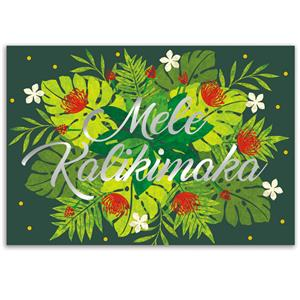 12-ct Deluxe Box, Floral Kalikimaka